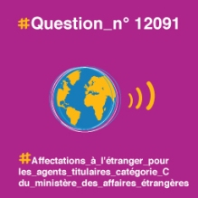 jyl_illustr_question_12091_affectations_etranger_agents_titulaires_categorie_c_01